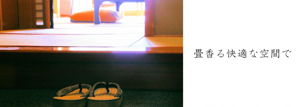 函館湯の川ひとり旅(一人旅)特集